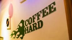 Coffee Hard