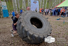 Ural Dirty Race 2015